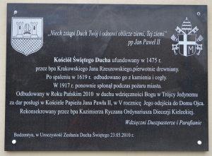 DSC_4182_k